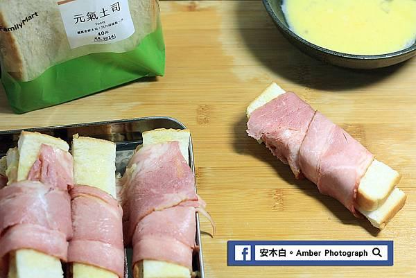 Bacon-toast-amberwang-20170505D06.jpg
