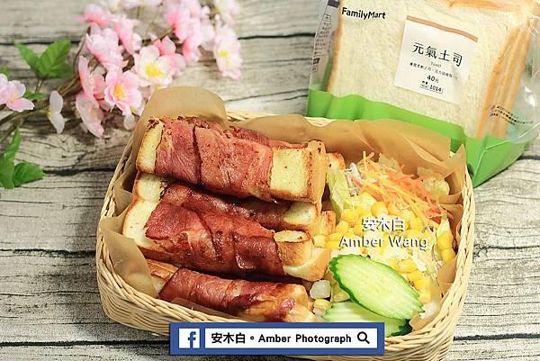 Bacon-toast-amberwang-20170505D08.jpg