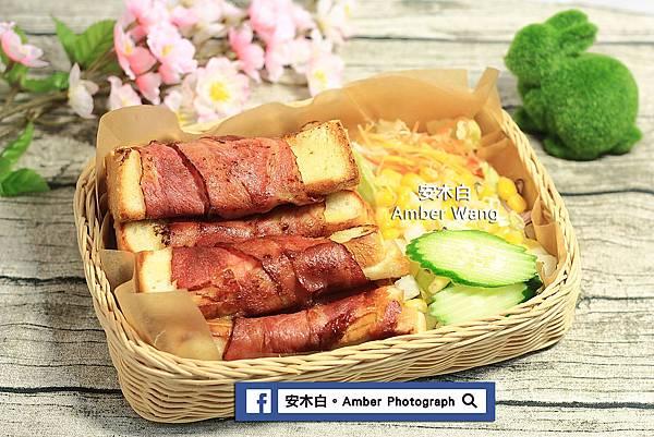 Bacon-toast-amberwang-20170505D009.jpg