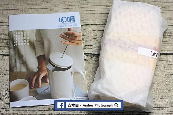 Wooden-Lunch-Box-amberwang-20170508D02.jpg