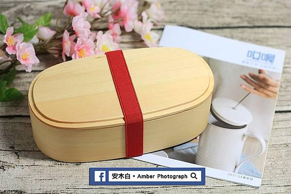 Wooden-Lunch-Box-amberwang-20170508D03.jpg
