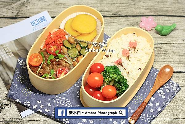 Wooden-Lunch-Box-amberwang-20170508D017.jpg
