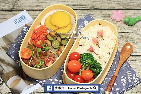 Wooden-Lunch-Box-amberwang-20170508D018.jpg