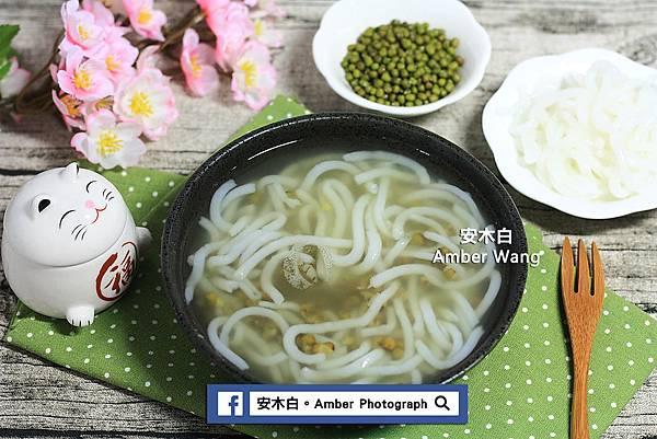 Silver-needle-noodles-amberwang-20170512D011.jpg