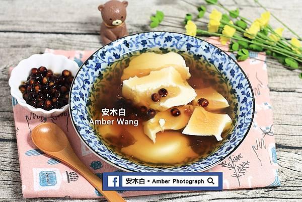 Douhua-amberwang-20170513D05.jpg