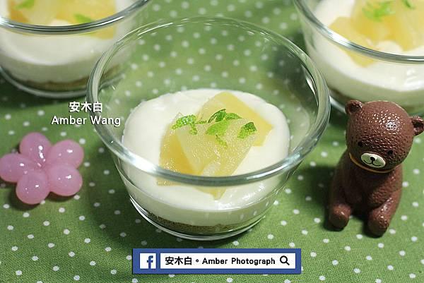 Rare-cheese-cake-amberwang-20170603D013.jpg
