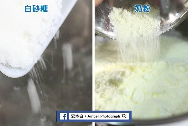 Red-Bean-Milk-Ice-amberwang-20170610D02.jpg