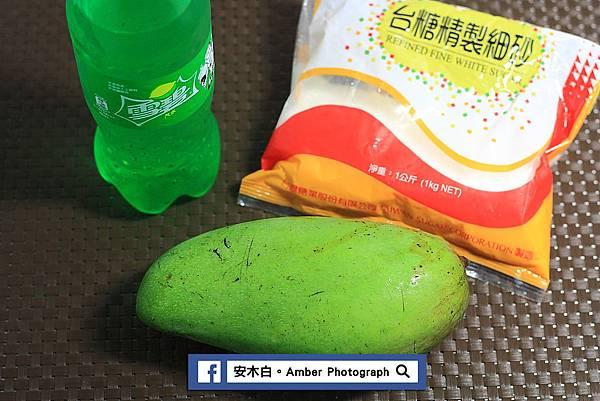 Green-mango-amberwang-20170618D01.jpg