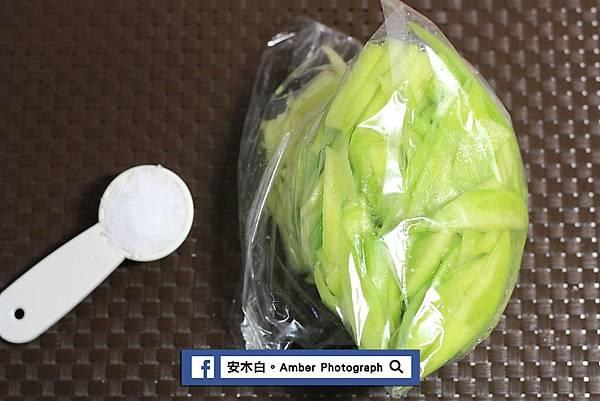 Green-mango-amberwang-20170618D02.jpg