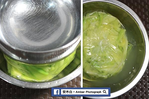 Green-mango-amberwang-20170618D03.jpg