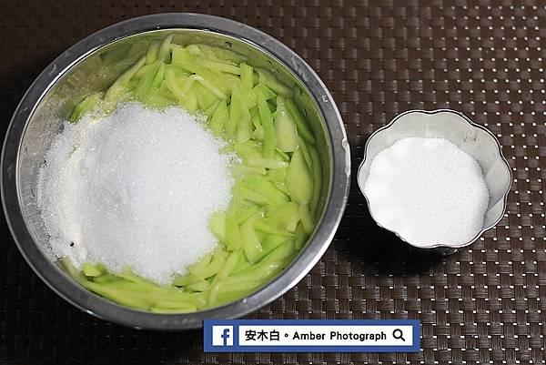 Green-mango-amberwang-20170618D04.jpg