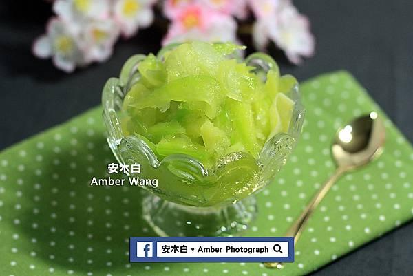 Green-mango-amberwang-20170618D07.jpg