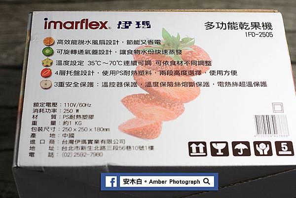 Pineapple-dry-slices-amberwang-20170623D02.jpg