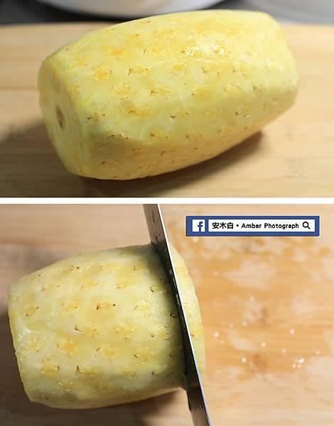 Pineapple-dry-slices-amberwang-20170623D06.jpg