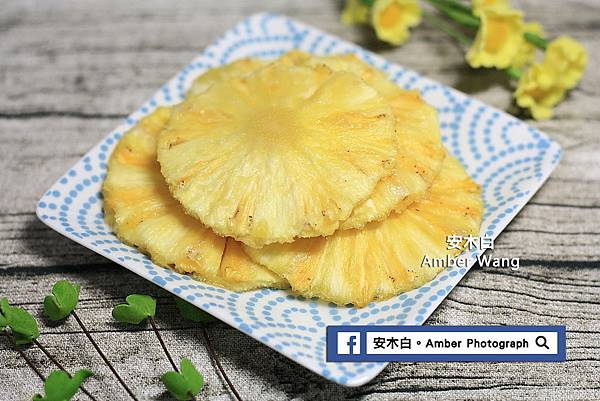 Pineapple-dry-slices-amberwang-20170623D09.jpg