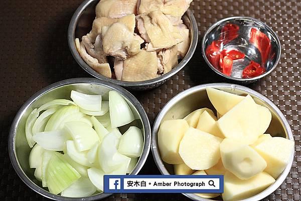 Potato-stewed-chicken-amberwang-20170620D01.jpg