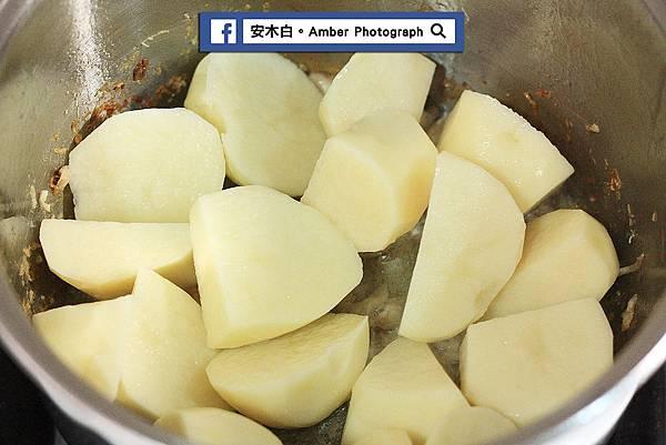 Potato-stewed-chicken-amberwang-20170620D03.jpg