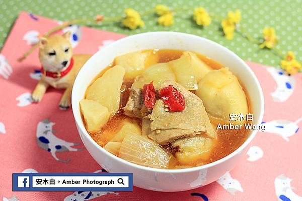 Potato-stewed-chicken-amberwang-20170620D06.jpg