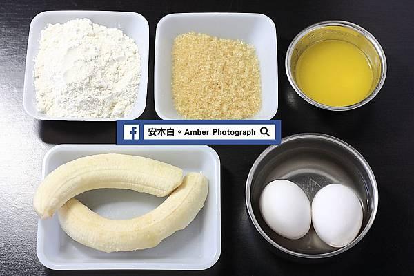 banana-cake-amberwang-20170713D01.jpg