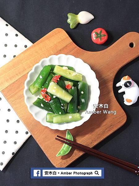 Cold-little-cucumber-amberwang-20170716D08.jpg