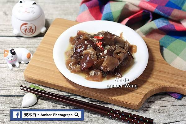 Black-Fungus-Salad-amberwang-20170720D07.jpg
