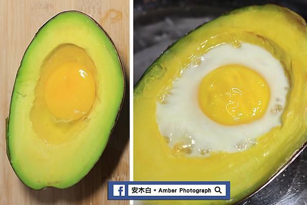 Avocado-egg-amberwang-20170812D02.jpg
