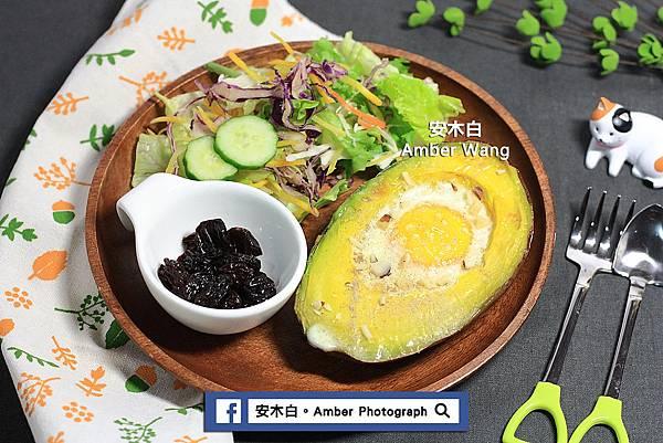 Avocado-egg-amberwang-20170812D03.jpg