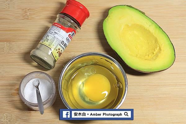 Avocado-egg-amberwang-20170812D01.jpg