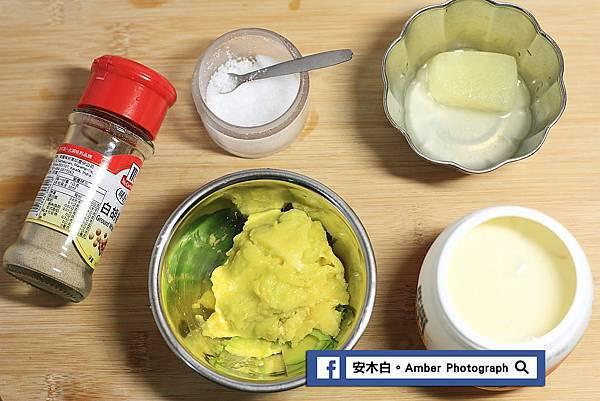 Avocado-sauce-angel-noodles-amberwang-201708130D01.jpg