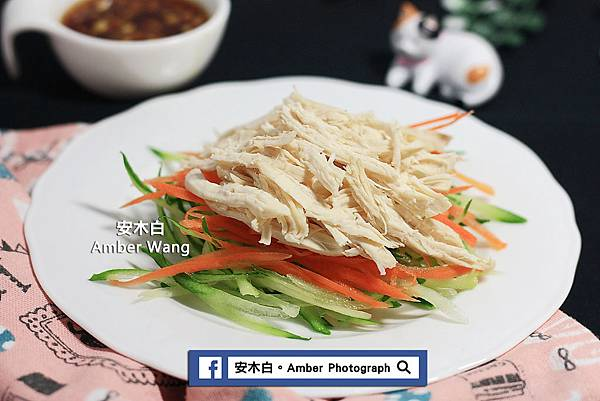 Cold-little-cucumber-chicken-amberwang-20170820D07.jpg