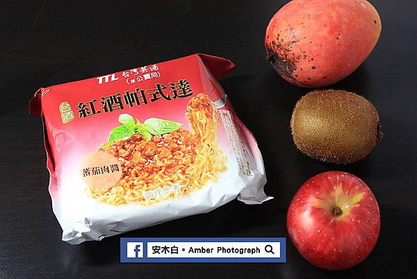 fruit-red-wine-tomato-sauce-with-noodles-amberwang-20170823D01.jpg