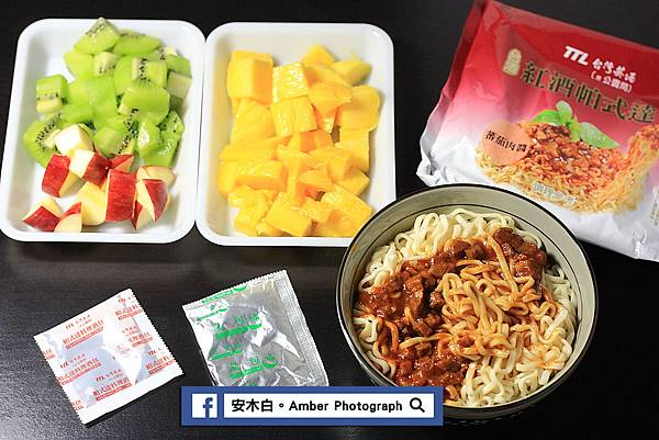 fruit-red-wine-tomato-sauce-with-noodles-amberwang-20170823D04.jpg