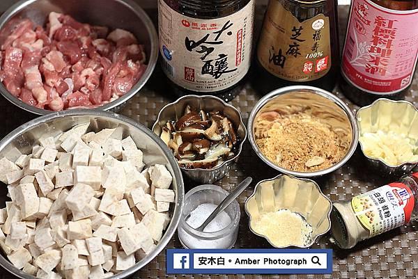 Taro-mushrooms-rice-amberwang-20170828D03.jpg