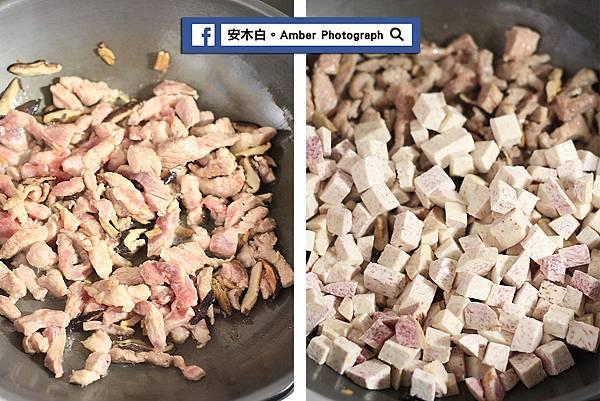 Taro-mushrooms-rice-amberwang-20170828D04.jpg