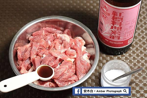 Taro-mushrooms-rice-amberwang-20170828D01.jpg