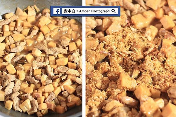 Taro-mushrooms-rice-amberwang-20170828D05.jpg