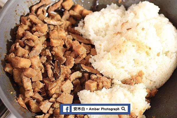 Taro-mushrooms-rice-amberwang-20170828D06.jpg