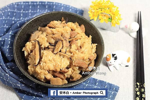 Taro-mushrooms-rice-amberwang-20170828D08.jpg
