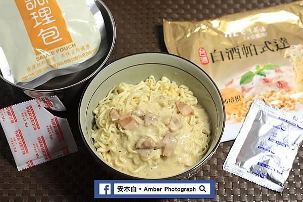 Cream-Bacon-Pie-amberwang-20170901D04.jpg