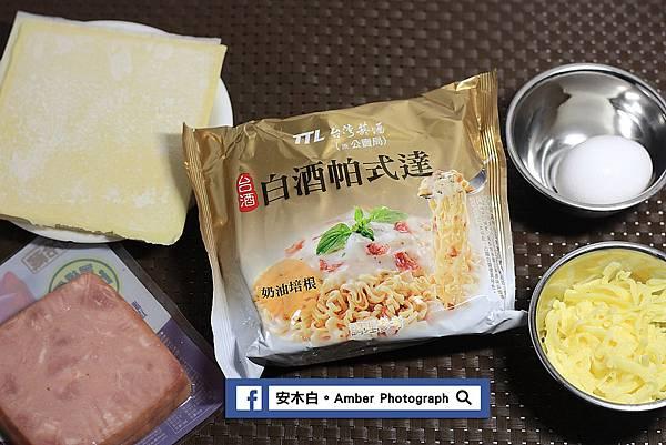 Cream-Bacon-Pie-amberwang-20170901D01.jpg