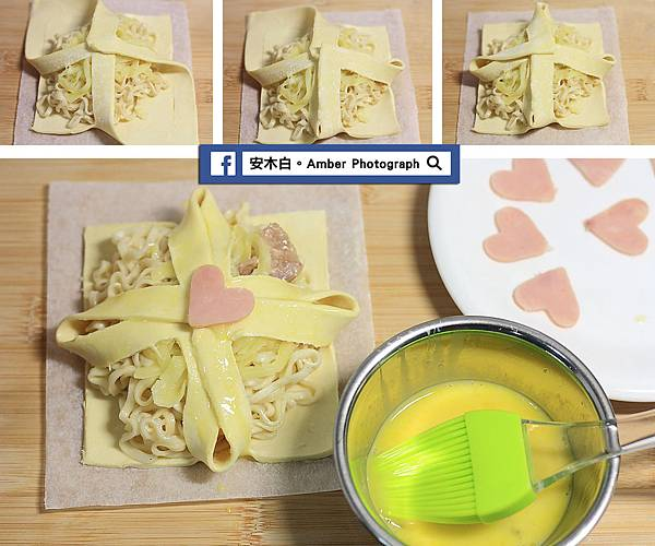 Cream-Bacon-Pie-amberwang-20170901D06.jpg