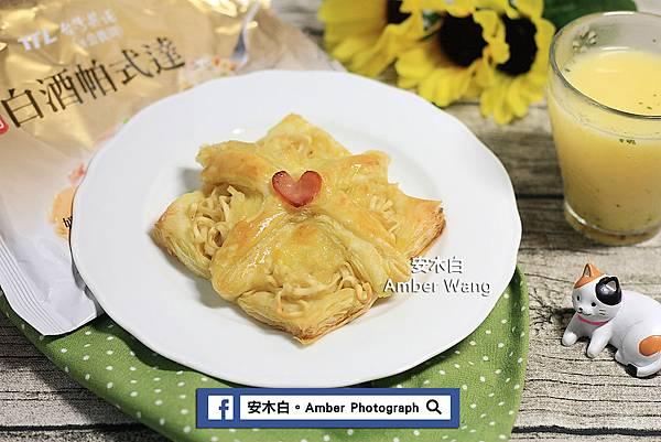 Cream-Bacon-Pie-amberwang-20170901D09.jpg