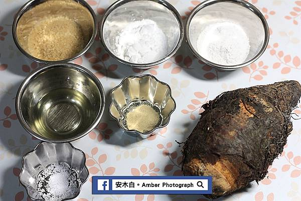 Taro-jujube-amberwang-20170908D01.jpg