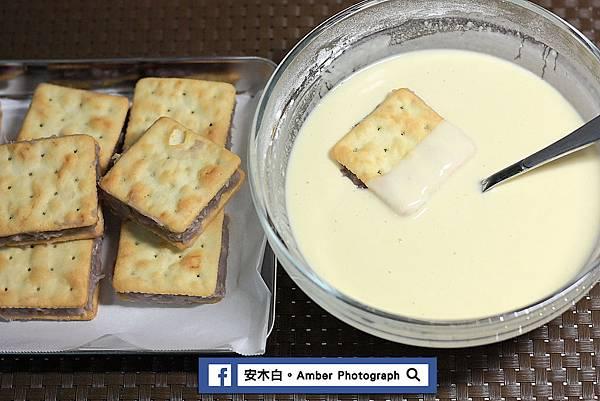 Fried-taro-cake-amberwang-20170913D05.jpg