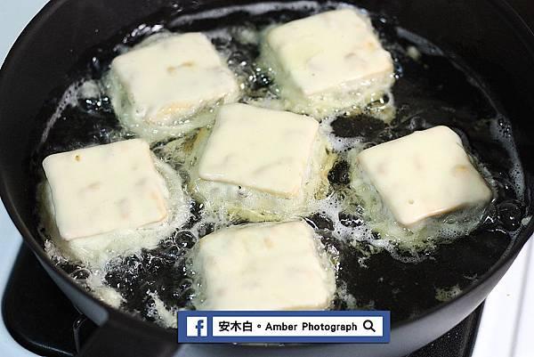 Fried-taro-cake-amberwang-20170913D06.jpg
