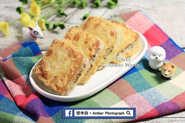 Fried-taro-cake-amberwang-20170913D07.jpg