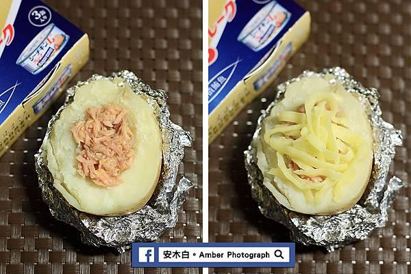 Potato-eggs-amberwang-20170916D04.jpg