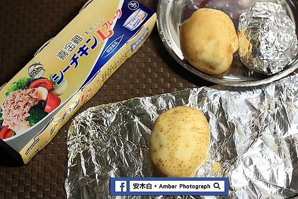 Potato-eggs-amberwang-20170916D02.jpg