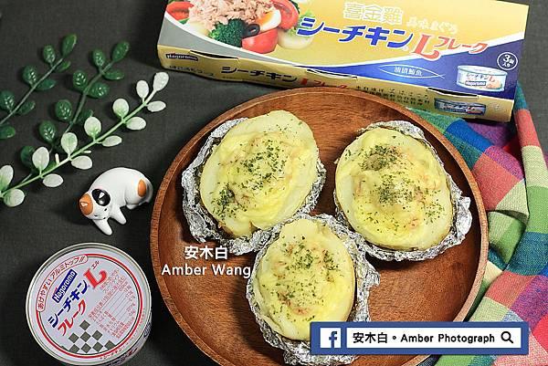 Potato-eggs-amberwang-20170916D06.jpg
