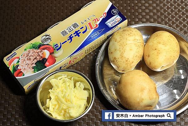 Potato-eggs-amberwang-20170916D01.jpg